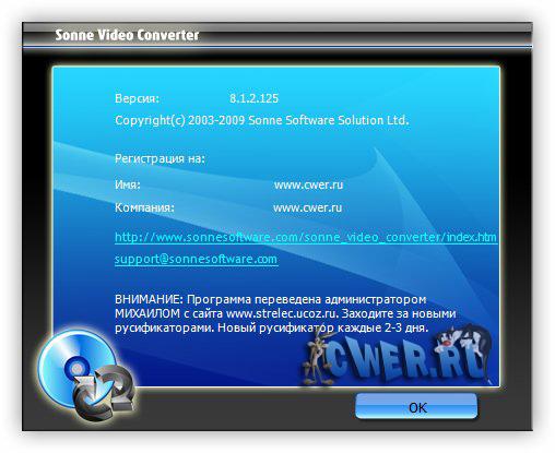 http://www.cwer.ru/files/u1031585/05/155.jpg