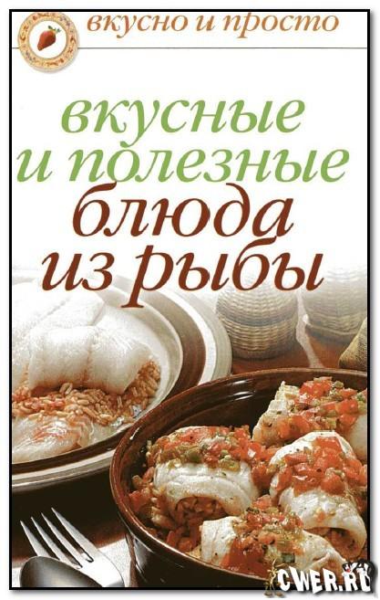 http://www.cwer.ru/files/u1075325/2009-05-29_012524.jpg