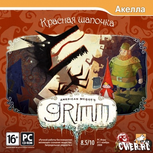 American McGee's Grimm: Красная шапочка