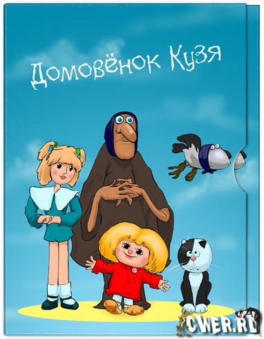 Советские фантастические мультфильмы