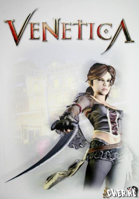 Venetica (RUS) [RePack] + Mega Texturen Mod 13 Gb