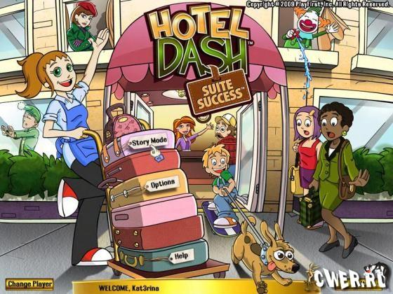 ����� ������ ������ ����� Hotel.Dash.4
