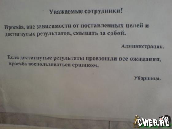 http://www.cwer.ru/files/u1390286/01/127507_210107.jpg