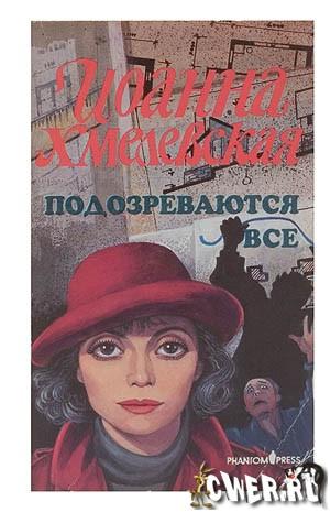 20 век России в стихах 719292448