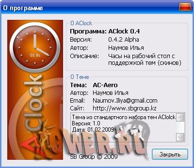 http://www.cwer.ru/files/u149655/AClock_2.jpg
