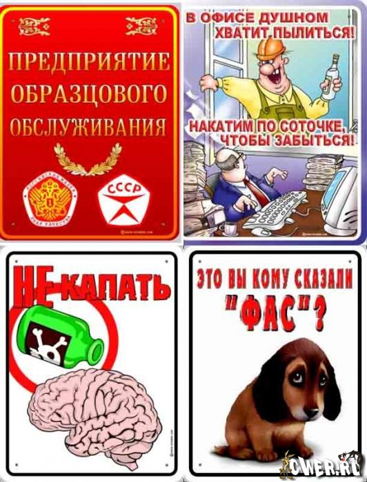 http://www.cwer.ru/files/u198201/01/1__36_.jpg