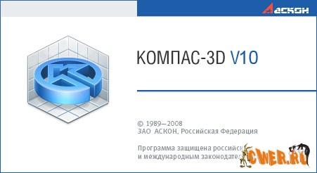 Скачать компаса 3д 16 русская версия торрент