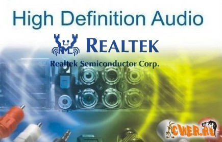 Realtek High Definition Audio Driver for Vista/XP R2.03