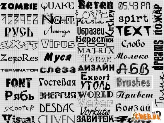 50 уникальных шрифтов