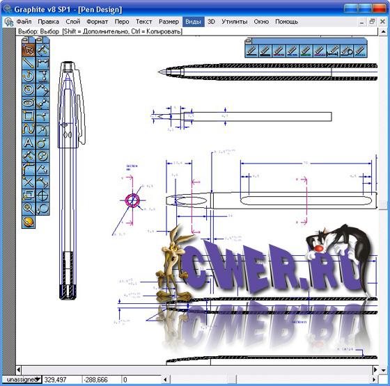 создания чертежей и схем.