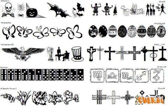 вышиваем логотип
