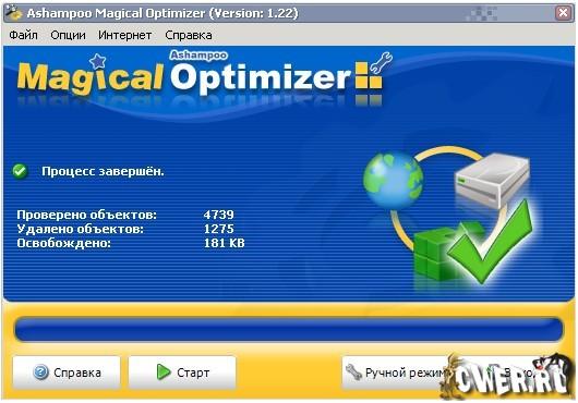 Сборник программ Ashampoo® 2010 PC