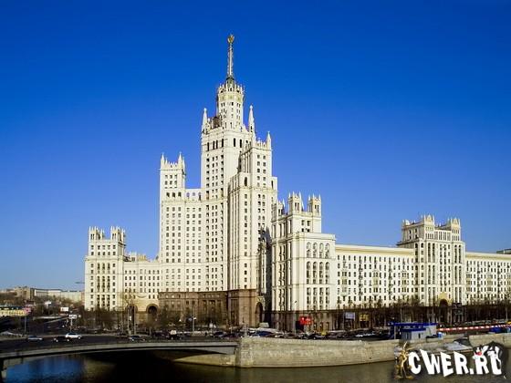 Гостиница молодежная города Москва