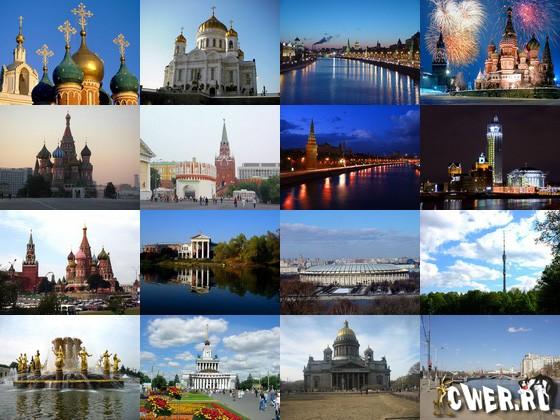 Карта Москвы как доехать
