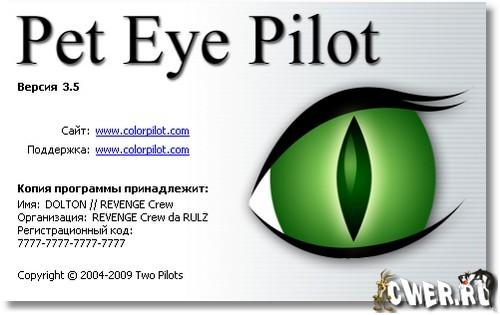 http://www.cwer.ru/files/u273230/PetEyePilot_.jpg