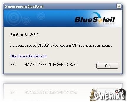 GRATUIT 6.4.249.0 TÉLÉCHARGER BLUESOLEIL