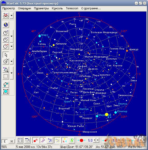 Звёздная Карта StarCalc