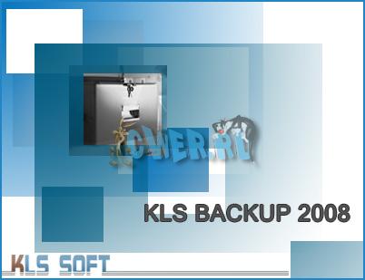 KLS Backup 2008 Professional 4.1.5.0