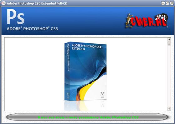 Adobe Photoshop Cs3 Extended Rus скачать бесплатно - фото 5