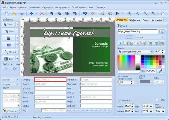 ايقونة تحميل برنامج BusinessCards MX 3.94