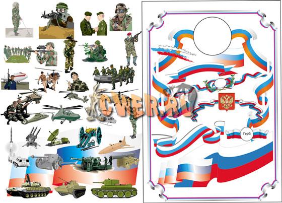 символика олимпиады в векторе