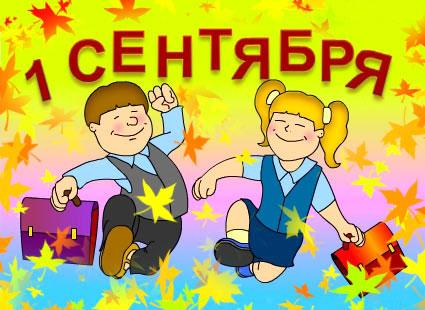 Молодежные праздники новый год