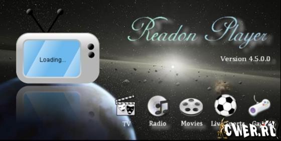 http://www.cwer.ru/files/u507471/_Tv.jpg