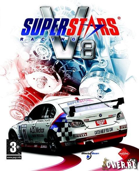 SuperStars V8 R...