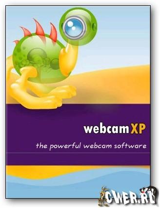 webcamXP Pro 5.5.1.2 Build 33540