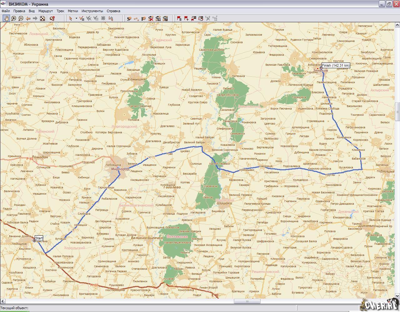 VISICOM MAPS UKRAINE 2014 СКАЧАТЬ БЕСПЛАТНО
