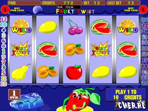Тот фруктовый коктейль, который подарит вам этот игровой автомат, вы не...