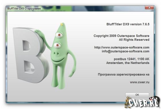 http://www.cwer.ru/files/u838796/0905/Snap_2009_06_07_23_00_21_001.jpg