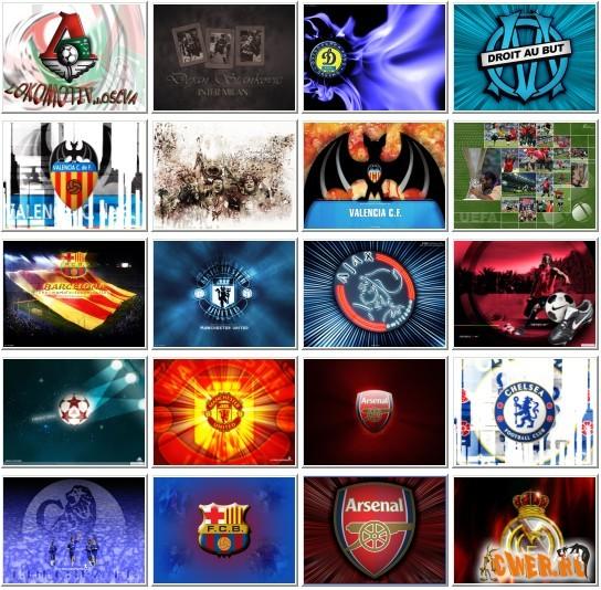 футбол англия онлайн