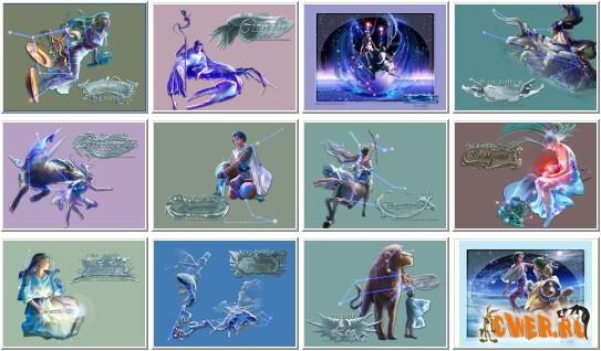сонник гороскоп гороскоп 2011 год гороскоп рыбы