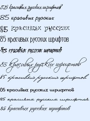 http://www.cwer.ru/files/u92767/85-rus-shcr.png