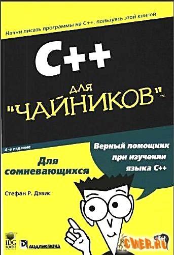 знакомство и программирование pic10f книга