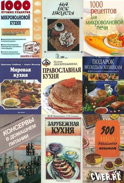 http://www.cwer.ru/files/u95742/kh_sb420.jpg