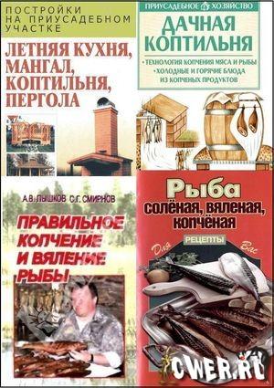 http://www.cwer.ru/files/u95742/kopch_sb300.jpg