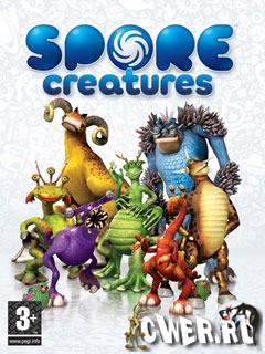 http://www.cwer.ru/files/u997677/01/Spore_Creatures.jpg