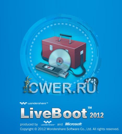 Wondershare LiveBoot 2012 v7.0.1