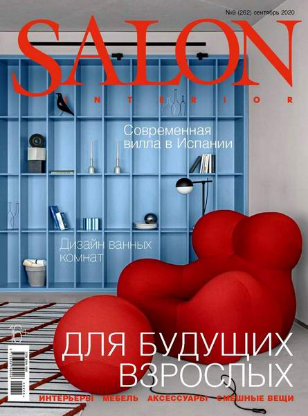 Salon-interior №9 сентябрь 2020