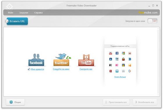 Freemake Video Downloader 2.1.7.1