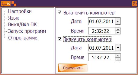 TimePC 1.0