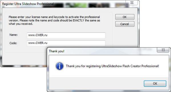 حصريا تحميل عملاق صناعة الفيديوهات الفلاشية من مجموعة صور Ultraslideshow Flash Creator Professional 03_2_1