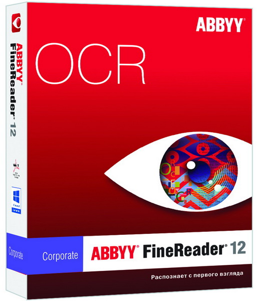 ABBYY FineReader Corporate Edition