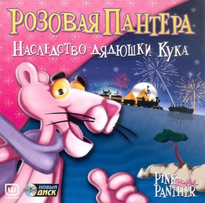 ������� �������. ���������� ������� ���� (2002)
