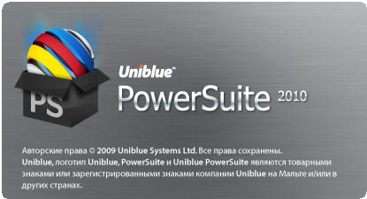 Uniblue PowerSuite 2010 v2.1.2.0