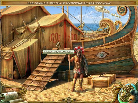 Odysseus: Long Way Home (2011)
