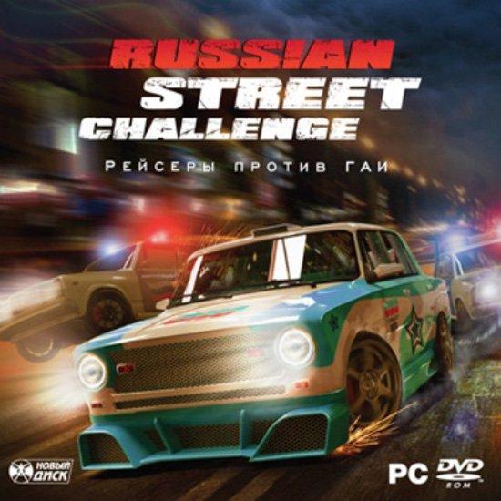http://www.cwer.ru/media/files/u1422856/02/170f718070a7c61b1ae7d040e1a202d4.jpg