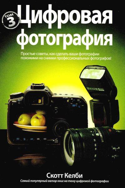 http://www.cwer.ru/media/files/u1583018/Book3_1.jpg